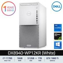 Dell XPS 데스크탑 DX8940-WP12KR 화이트 i7-11700 16GB 512GB+1TB GTX1660 Ti