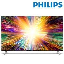126cm UHD TV 50PUN7625 (택배발송 / 스탠드형 자가설치)