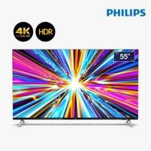 140cm UHD TV 55PUN7625 HDR10 4K USB재생 (스탠드형 기사설치)