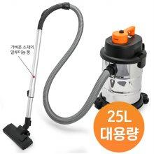 건습식 청소기 DWJQ225L (25L급)