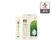 BYO 바이오 100억 식물성유산균 30캡슐