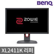 BenQ ZOWIE XL2411K 리퍼 게이밍 모니터 DyaC 1년무상/무결점x