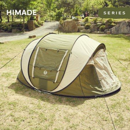 캠크닉 시리즈 원터치 텐트 HSOT-GN280G