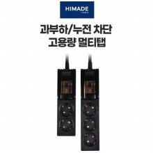 고용량 누전차단 멀티탭 2구 (1.5m)