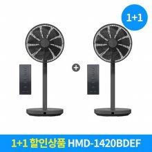 스탠드형 선풍기 세트 HMD-1420BDEF + HMD-1420BDEF