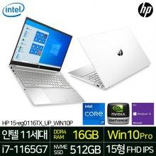 파빌리온 노트북 15-EG0116TX_UP_WIN10P 인텔 i7-1165G7/RAM16G/NVME512G