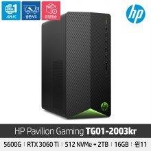 파빌리온 게이밍 데스크탑 TG01-2001kl 라이젠5/512GB/16GB/RTX3060Ti/Freedos