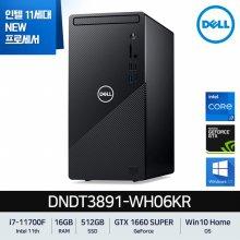 인스피론 데스크탑 DNDT3891-WH06KR[i7-11700F/16GB/512GB/GTX1660 SUPER]