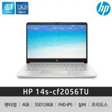노트북 14s-cf2056TU (펜티엄/4G/SSD128GB/프리도스)