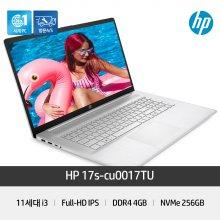 대화면 가성비 노트북 17s-cu0017TU [i3-1125G4/FHD/DDR4 4GB/NVMe SSD 256GB]