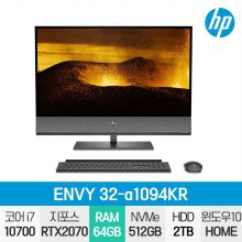 ENVY 32-a1094KR 일체형PC / i7-10세대 / 4K / Win10 / 64GB / 512GB / 2TB