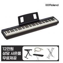롤랜드 FP10 디지털 피아노 FP-10 풀패키지