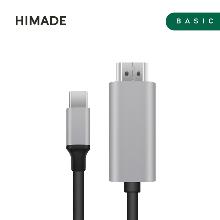 HDMI 케이블 HIMCAB-H2.0GR-HC