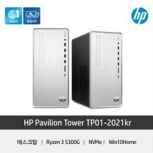 HP 파빌리온 TP01-2021KR 데스크탑[라이젠3/8GB/256GB/WIN10/가성비PC]