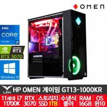 오멘 30L GT13-1000KR 게이밍 데스크탑/i7-11700K/RTX3070/16GB/1TB/수랭/컴퓨터/고사양PC