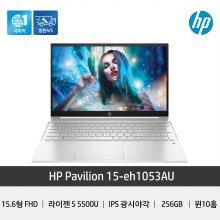 HP 파빌리온 15-eh1053AU 노트북 39.6cm WIN10 업무용 가성비 웹캠
