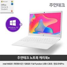 [오피스/카드형] 주연 캐리북E J3GWUP 노트북 (인텔 제미니레이크 N4020, 4GB, 128GB, Win10 Pro, 14inch, 화이트)