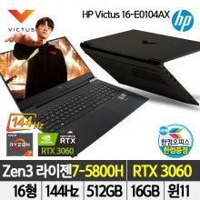 Victus 16-e0104AX/라이젠 R7-5800H/RTX3060/16GB/512GB/윈10