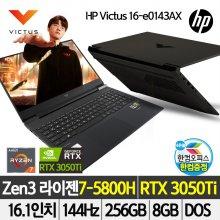 [8월 10일 입고예정] Victus 16-e0143AX/라이젠 R7-5800H/RTX3050Ti/8GB/256GB/프리도스