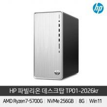HP 파빌리온 TP01-2026KR 라이젠7-5700G/8GB/256GB/Win10/세잔