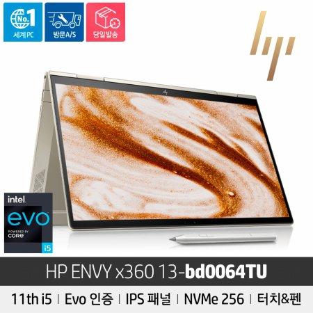 [하이마트배송][사은품증정]ENVY x360 Convert 13-bd0064TU 노트북 /i5 11세대/NVMe 256GB/8GB/Win10/13인치