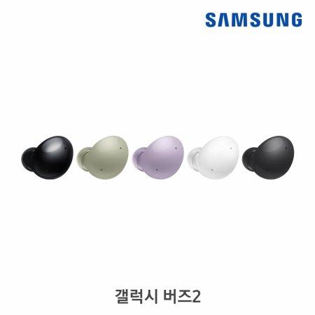 갤럭시 버즈2 블루투스 이어폰[SM-R177N]
