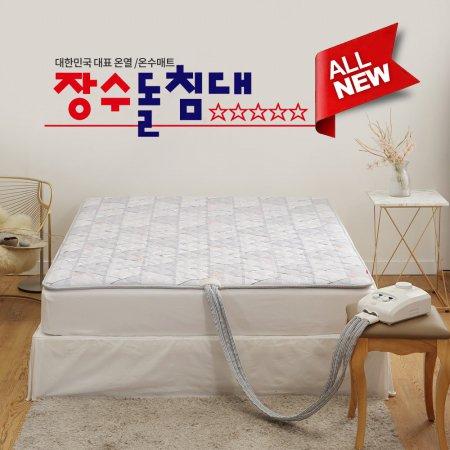 장수돌침대 '21년형 스텔라마리 쿠션 온수매트 퀸 M-8000Q