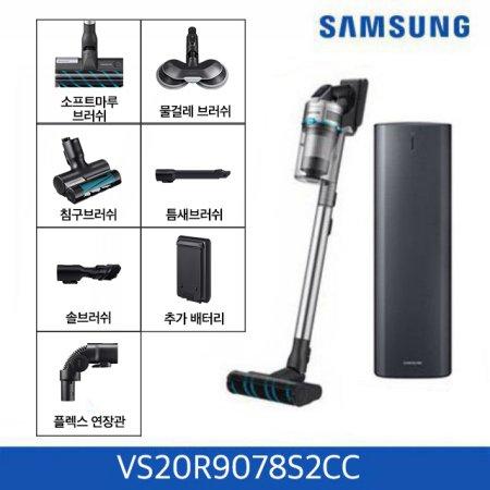 [배송지연] 제트 무선 청소기 청정스테이션 VS20R9078S2CC