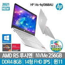 HP 14s-fq1068AU/가성비노트북/AMD 루시엔 R5-5500U/256GB/8GB/14형/윈10