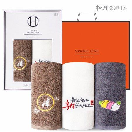 송월타올 달토끼 명절 추석선물세트 150g 2P+쇼핑백