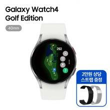 삼성 갤럭시 워치4 골프 에디션 GPS 골프거리측정기(40mm)