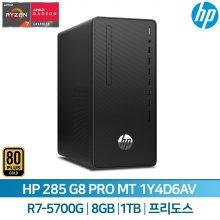 HP 285 프로 G8 MT 1Y4D6AV R7-5700G 프리도스