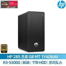 HP 285 프로 G8 MT 1Y4D6AV R3-5300G 프리도스