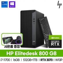 EliteDesk 800 G8 TWR 4D378PA RTX3070 i7-11700 16GB NVMe512GSSD+1TB SATA HDD W10P