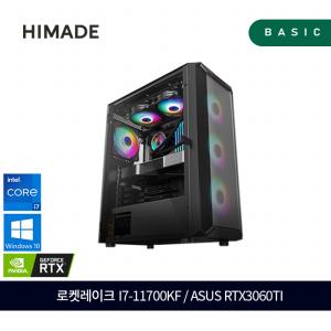 TepperPC 게이밍 컴퓨터 HM_T_I7KF3060TI i7-11700KF/ASUS RTX3060Ti/SSD 500G/RAM 16G/윈도우 10H 포함