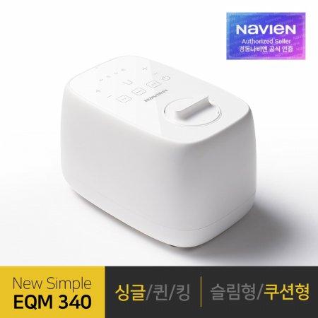 [경동나비엔] 온수매트 New Simple EQM340-SH 쿠션형 싱글