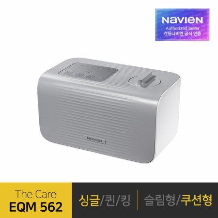 [경동나비엔] 온수매트 The Care EQM562-SH 쿠션형 싱글