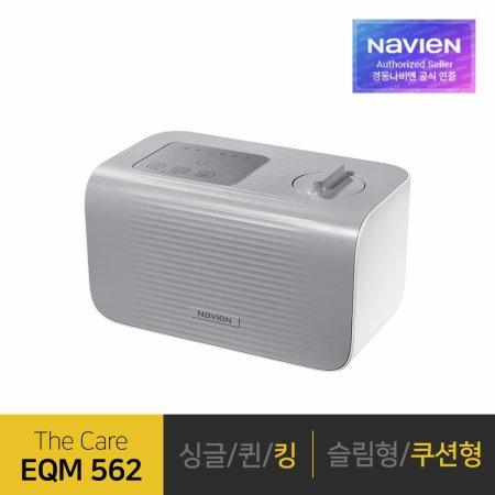 [경동나비엔] 온수매트 The Care EQM562-KH 쿠션형 킹