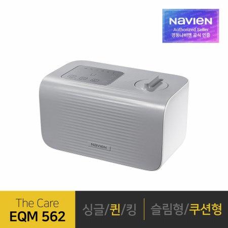 [경동나비엔] 온수매트 The Care EQM562-QH 쿠션형 퀸