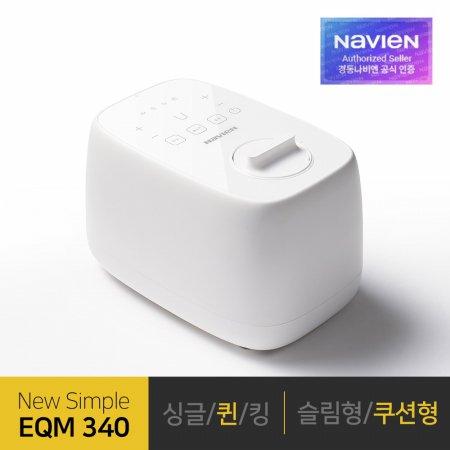 [경동나비엔] 온수매트 New Simple EQM340-QH 쿠션형 퀸
