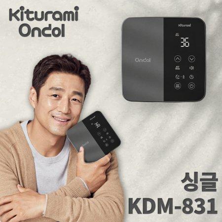 [카드할인,최대혜택] 귀뚜라미 카본매트 싱글 KDM-831 모달