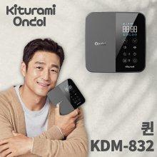 [카드할인,최대혜택] 귀뚜라미 카본매트 퀸 KDM-832 모달 분리난방