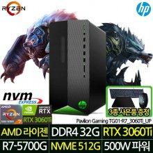 HP 파빌리온 게이밍PC TG01-R7_3060Ti_UP 라이젠7-5700G/RAM32G/NVME512G