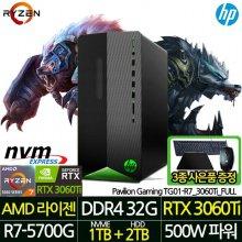 HP 파빌리온 게이밍PC TG01-R7_3060Ti_FULL 라이젠7/RAM32G/NVME1TB+HDD2TB
