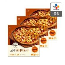 [CJ제일제당] 고메 클래식 포테이토 피자 400g x 3개