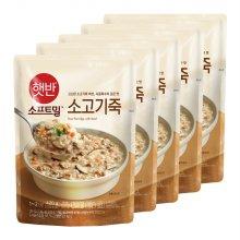 [CJ제일제당] 비비고 소고기죽 420g x 5개