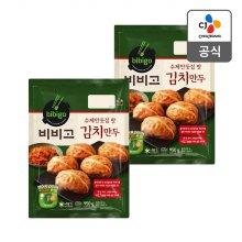 [CJ제일제당] 비비고 수제김치만두 950g x 2개