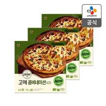 [CJ제일제당] 고메 클래식 콤비네이션 피자 405g x 3개