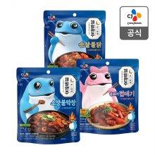 [CJ제일제당] 제일안주 3종 소양불막창+순살불닭+불돼지껍데기