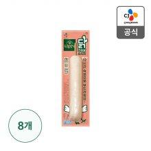 더건강한 닭가슴살 소시지(꼬지)80g x 8개